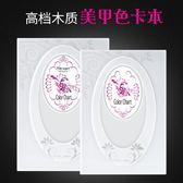 Lily angel216色美甲色卡本甲片甲油膠展示架色板指甲油樣板 美芭