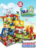 優惠兩天樂高積木男孩子拼裝大顆粒女孩啟蒙益智力兒童玩具1-2周歲3-6