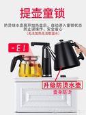 飲水機 家用下置水桶歐式小型冷熱台式 全自動上水立式茶吧機    《圓拉斯》