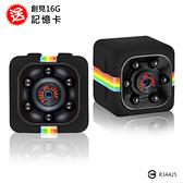 微型高清攝錄器 送16G記憶卡 運動攝影機 行車紀錄器 微型攝影機 微型攝錄影機 監視器 密錄器