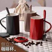 馬克杯 創意男女學生馬克杯韓版咖啡杯帶蓋勺潮流家用喝茶水陶瓷杯子情侶  歐萊爾藝術館