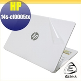 【Ezstick】HP 14S cf0005TX 14S cf0006TX 二代透氣機身保護貼 DIY 包膜