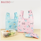 《不囉唆》袋走 環保購物袋 (可挑色/款) 手提袋 收納袋 環保袋 可折疊【A433006】