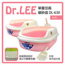 【力奇】Dr. Lee 單層加高貓砂盆-...