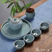便攜旅行包茶具套裝家用簡約小日式陶瓷汝窯功夫戶外茶具干泡茶盤 中秋節下殺