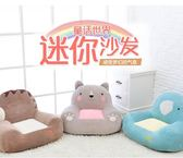 兒童沙發懶人男孩卡通可愛公主帶拉鏈可拆洗布藝小沙發igo 至簡元素