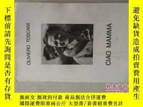 二手書博民逛書店CIAO罕見MAMMA(16開,意大利文)Y171402 OLI
