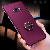 Samsung三星s8手機殼s8 套s8pluss9磨砂