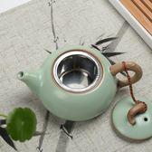 可養開片汝瓷  陶瓷小號泡茶器功夫茶具