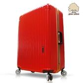 【Sylvain Lefebvre希梵】★New★繽紛馬卡龍系列鋁框旅行箱 行李箱-28吋(紅)