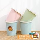 垃圾桶 家用大號塑料可愛垃圾桶筒創意廚房客廳臥室衛生間無蓋紙簍小號JY