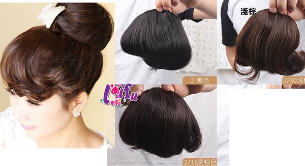 ★依芝鎂★W89假髮片流海捲髮復古流海瀏海正品,售價188元