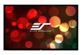 經典數位~億立Elite Screens 120吋 4:3 高級固定框架幕-高增益背投 R120RV1