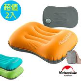Naturehike 按壓式 超輕便攜戶外旅行充氣睡枕 靠枕 2入組藍+綠