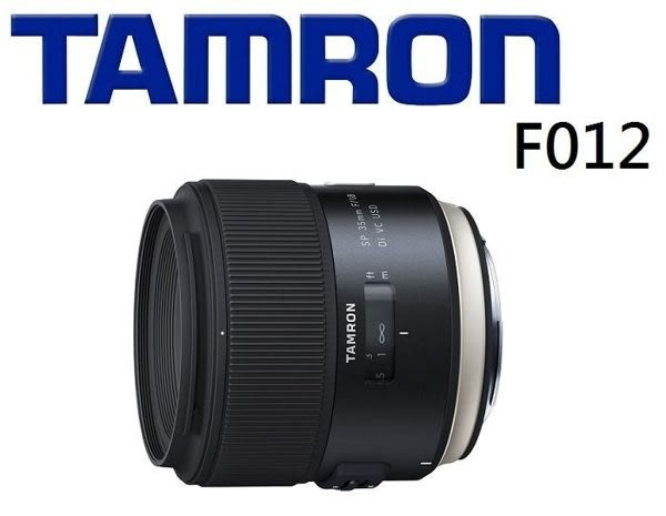 [EYE DC] TAMRON SP 35mm F1.8 DI VC USD F012 俊毅公司貨 (分12.24期)