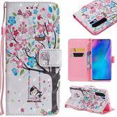 3D彩繪 HUAWEI 華為 P30 PRO 手機殼 手機皮套 全包邊 p30 pro 插卡 彩繪皮套 保護套 錢包款 閃亮