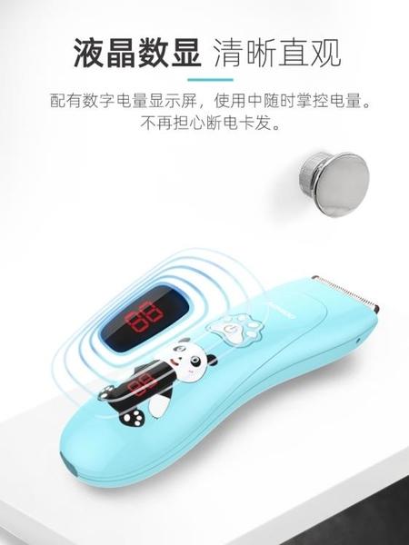 理發器超靜音剃頭發充電推剪發兒童新生自己剃發推子寶寶神器