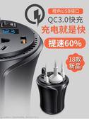 杯式車載充電器電源轉換器快充點菸器萬能型多功能220v汽車充插頭