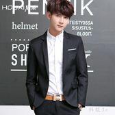 後系男士休閒西服秋季新款青少年修身韓版小西裝純色單西外套 js3564『科炫3C』