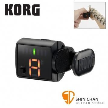 KORG GripTune 夾式 調音器【吉他/貝斯/烏克麗麗皆可用】全頻模式 調音器