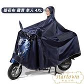 摩托電動電瓶車雨衣騎行專用單人成人雨披【繁星小鎮】