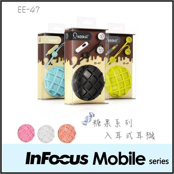 ☆糖果系列 EE-47 入耳式麥克風耳機/鴻海 InFocus IN610/IN810/IN815