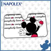 【愛車族購物網】日本 NAPOLEX Disney  米奇前檔遮陽板(L)加厚板 NEW