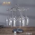 創意紅酒杯架擺件歐式高腳杯架倒掛家用可拆裝紅酒杯架子掛6只 一米陽光