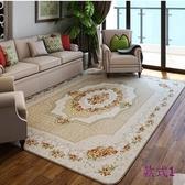 幸福居*珊瑚絨地毯客廳臥室 可機洗門廳歐式田園床邊茶幾簡約現代長方形(185*185CM)