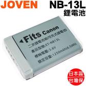 JOVEN CANON 副廠專用相機電池 NB-13L / NB13L 適用 G7X G7 X (副廠)