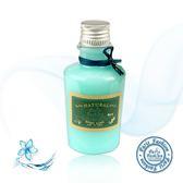【paris fragrance巴黎香氛】海洋香氛身體乳125ml