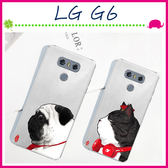 LG G6 H870m 5.7吋 情侶款手機殼 彩繪磨砂保護套 PC硬殼手機套 搞怪背蓋 個性保護殼 後蓋