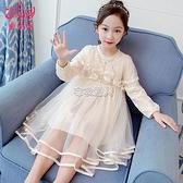 女童洋裝披肩粉可愛蕾絲花邊超仙2021春季新款珍珠裙甜美 快速出貨