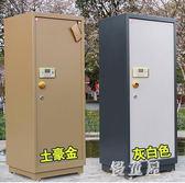 保險櫃 1.8米全鋼保險箱大型2米辦公室保險箱珠寶柜指紋雙門 BT9376『優童屋』