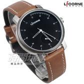 LICORNE 力抗 任意搭配 屬於你獨一無二的錶 真皮 黑面x咖啡色 女錶 LT124LWBW+LT124LDCL