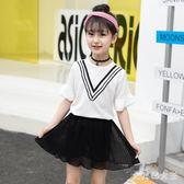 女童套裝夏新款時尚洋氣短袖兒童套裝裙小女孩衣服中大童兩件 JY250【大尺碼女王】