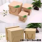 永生花玻璃罩DIY包裝禮盒,牛皮紙盒 (...