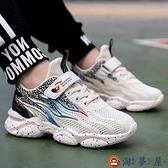 男童鞋子潮夏季兒童單網運動鞋春季男孩網面透氣老爹網鞋春秋【淘夢屋】