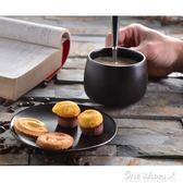 咖啡杯套裝簡約歐式陶瓷家用帶勺個性馬克杯3件套辦公室咖啡套具  one shoes