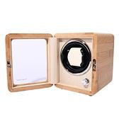 搖表器實木機械表自動轉表器手錶收納盒上弦器搖擺器晃表器家用 阿卡娜