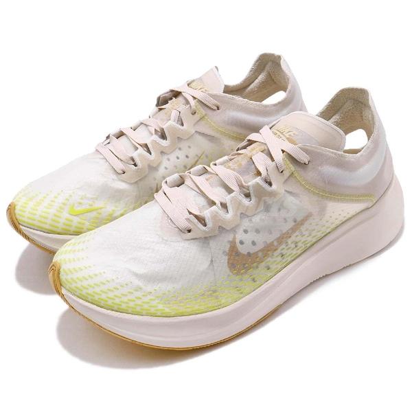 【五折特賣】Nike 慢跑鞋 Zoom Fly SP Fast 米白 金 男鞋 梭織輕量鞋面 運動鞋【PUMP306】 AT5242-174