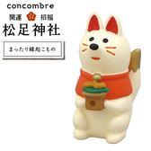 Hamee 日本 DECOLE concombre 開運松足神社 療癒公仔擺飾 (稻荷狐狸) 586-927024