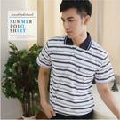 【大盤大】(P95108) 零碼M號 短袖POLO衫 橫條紋 夏 台灣製 口袋休閒衫 透氣 網眼 超低價