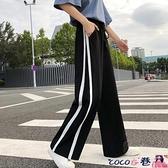 熱賣抽繩褲 超火運動闊腿褲女高腰垂感2021春秋新款寬鬆直筒休閒拖地長褲 coco