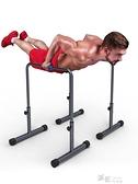 單雙杠囚徒臂屈伸俄挺雙杠支架引體向上器健身器材  【全館免運】