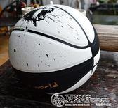 超纖皮耐磨室內外7號比賽籃球黑白色個性軟手感拯救地球原創 夏洛特居家 igo