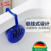 kret懸掛藍泡泡潔廁靈衛生間廁所馬桶除臭去汙清潔劑清香潔廁寶 交換禮物