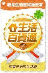 {台中水族} Atman 海陸兩用靜音沉水馬達(4000L/H) 全配 特價