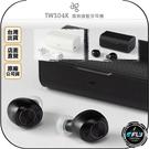 《飛翔無線3C》ag TWS04K 真無線藍芽耳機◉公司貨◉藍牙通話◉含充電盒◉IPX7防水