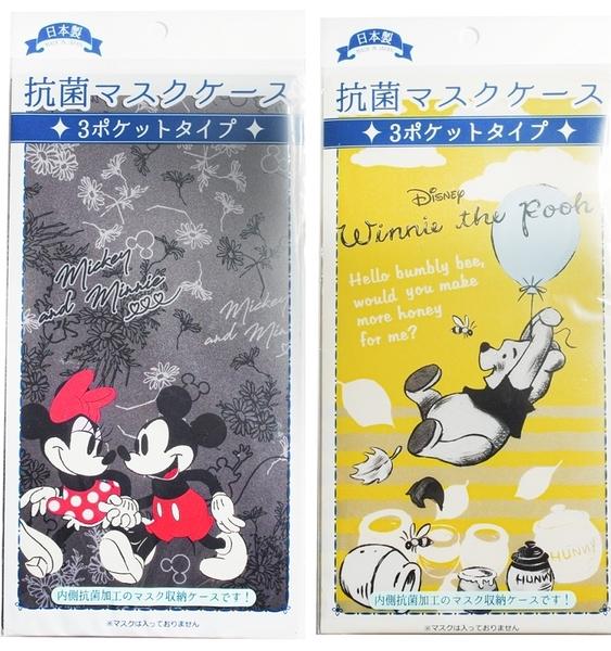 耀您館|日本製Prairie Dog迪士尼DISNEY米奇米妮小熊維尼抗菌口罩收納夾DSN-MSK3P收納袋收納套